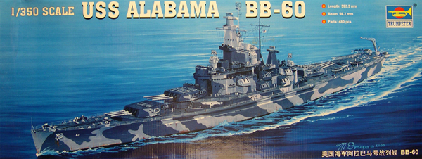trumpeter 05307 USS Alabama BB-60 1/350